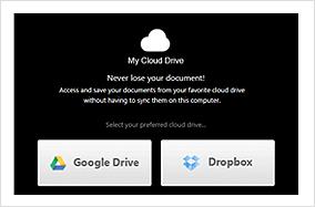 Dropbox 或 Google Drive