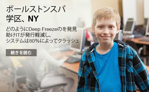 library_menu_img_jp